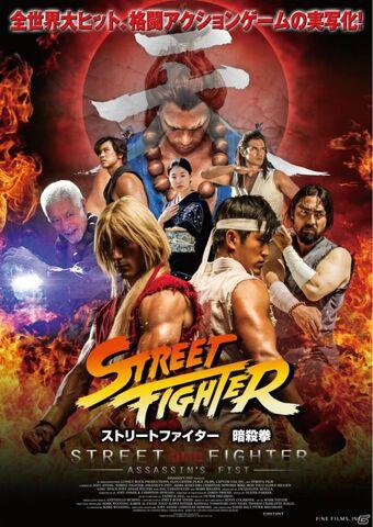 File:SFAFCharactersPoster(Asia).jpg