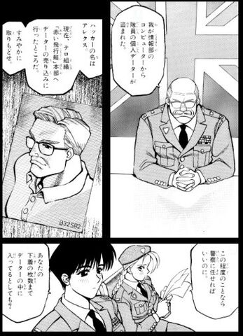 File:Hanna Manga.jpg