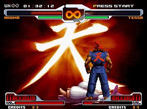 File:Akuma's Raging Demon in SvC Chaos..png