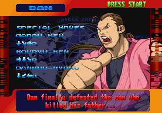 Archivo:Street Fighter Alpha 3 PlayStation Story Screen.png