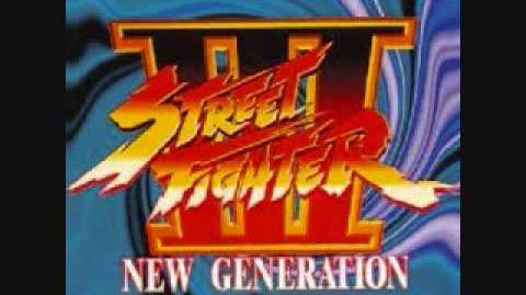 Gill Street Fighter