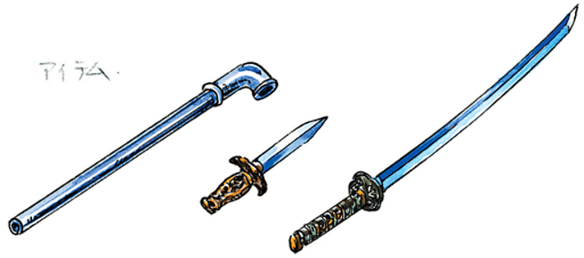 File:FFWeapons.png