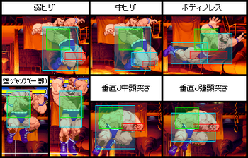 Zangief SFA various hit boxes display.png
