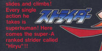 Strider (Sharp X68000)