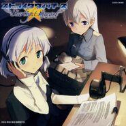 StarlightStream CD