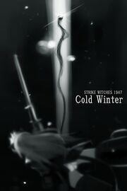 1947 Cold Winter 6