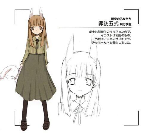 File:Suwa Goshiki.jpg