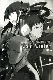 1947 Cold Winter