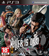 KillerIsDead(PS3P-A)