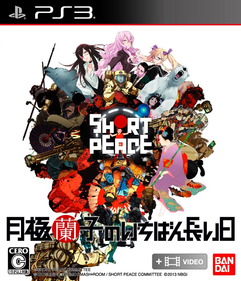 [Análise] - Short Peace - Ranko Tsukigime's Longest Day - PS3 Latest?cb=20140226040836