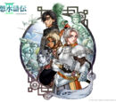 Buy Suikoden III on PSN