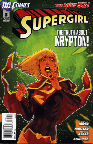 File:Supergirl 2011 03.jpg
