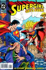 Supergirl 1994 04
