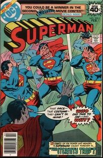Superman Vol 1 332