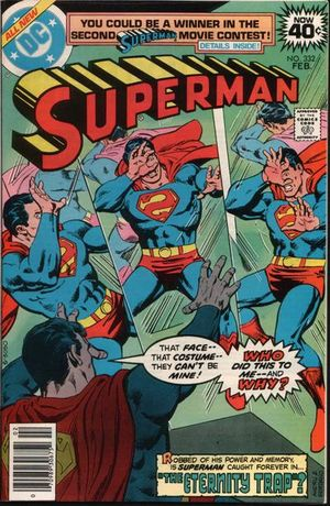 File:Superman Vol 1 332.jpg