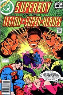 Superboy 1949 249