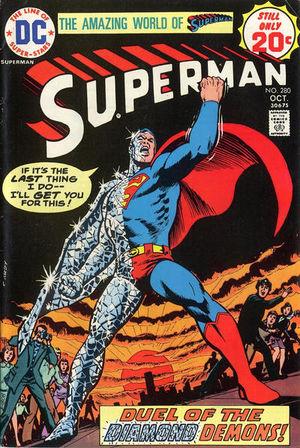 File:Superman Vol 1 280.jpg