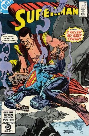 File:Superman Vol 1 390.jpg