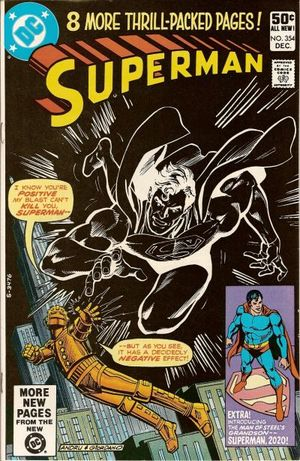 File:Superman Vol 1 354.jpg