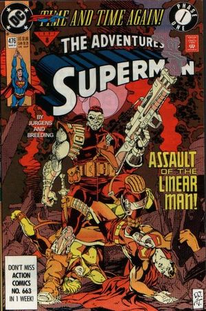 File:The Adventures of Superman 476.jpg