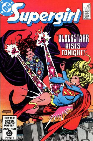File:Supergirl 1982 14.jpg