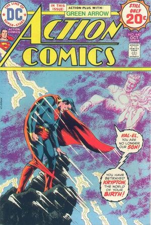 File:Action Comics Issue 440.jpg