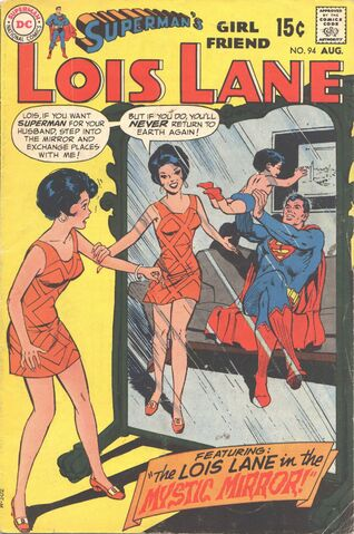 File:Supermans Girlfriend Lois Lane 094.jpg