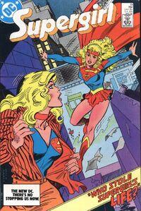 Supergirl 1982 19
