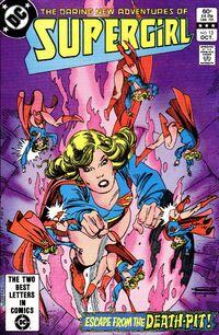 Supergirl 1982 12