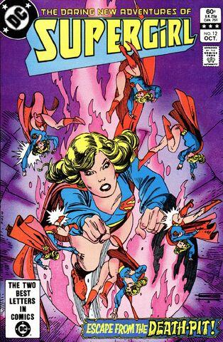 File:Supergirl 1982 12.jpg