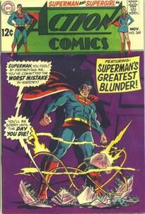 Action Comics Issue 369