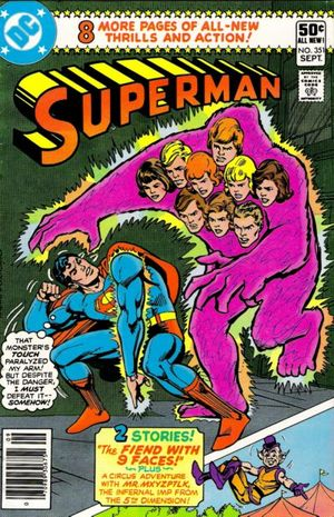 File:Superman Vol 1 351.jpg