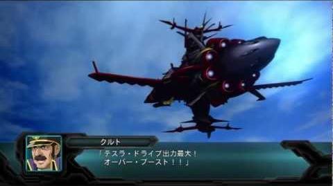 Kurogane (Super Robot Wars)
