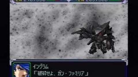Super Robot Taisen Alpha - Astranagant