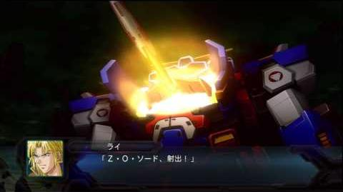 2nd Super Robot Wars OG SRX All Attacks