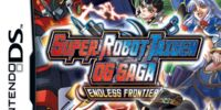 Super Robot Wars OG Saga: Endless Frontier