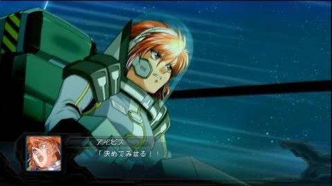 2nd Super Robot Wars OG Altairlion All Attacks