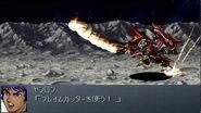 HD Granveil Yanglong PS1 Super Robot Wars Alpha Gaiden