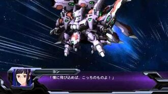 Super Robot Taisen OG Dark Prison ~Liege Geios All Attacks~