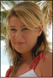 File:Jannetecelebritycamp.png