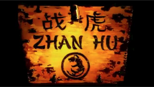 File:ZhanHuIntroShot.png