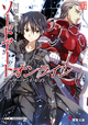 Sword Art Online Light Novel Band 8