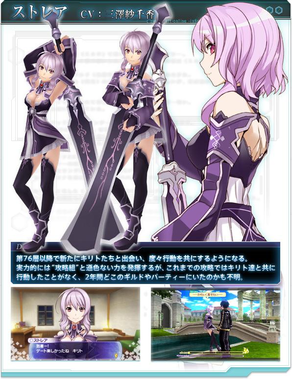 [Análise] Trilogia Sword Art Online nos Consoles Sony - Parte 1 Infinity Moment Latest?cb=20130428141512