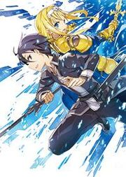 Sword Art Online Light Novel Volume 13 Fromt Cover