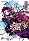 Mother's Rosario Manga Vol 1 Cover