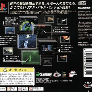 Jap back cover