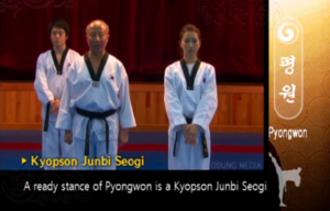 Pyongwon OverlappingHands