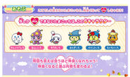 Tamagotchi mix station fall characters
