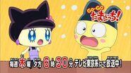 GO-GO たまごっち!番宣CM30秒