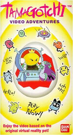 Tamagotchi video adventure
